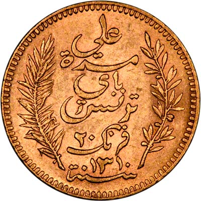 Obverse of 1892 Tunisian 20 Francs