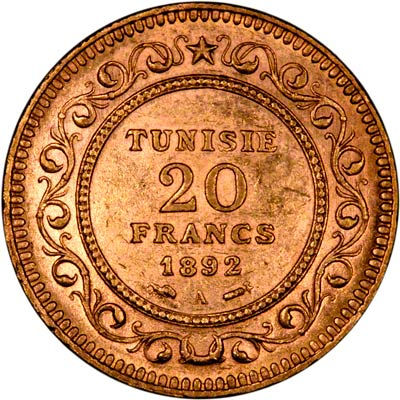 Reverse of 1892 Tunisian 20 Francs