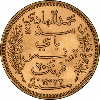 Obverse of 1904 Tunisian 20 Francs