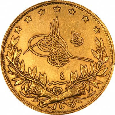 Obverse of Turkish 100 Piastres