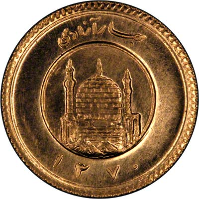 Obverse of Iranian Quarter Azadi of 1931