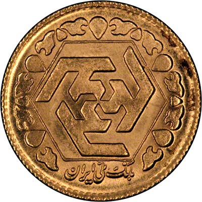 Reverse of Iranian Quarter Azadi of 1931