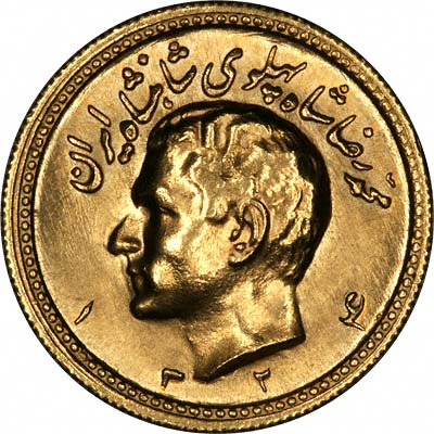 Obverse of 1945 Persian One Pahlavi