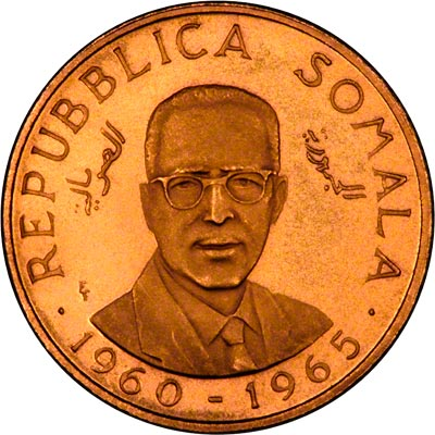 Obverse of 1965 Somalian 20 Shillings