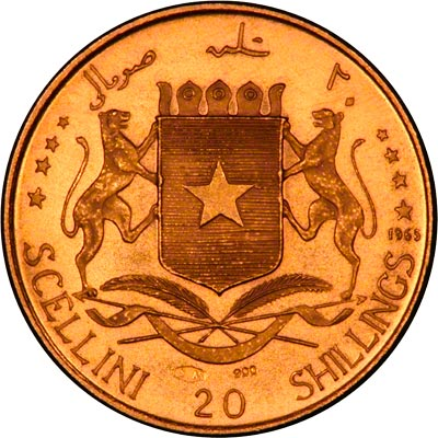 Reverse of 1965 Somalian 20 Shillings