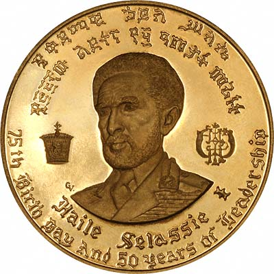 Reverse of 1966 Ethiopian Gold 100 Dollars
