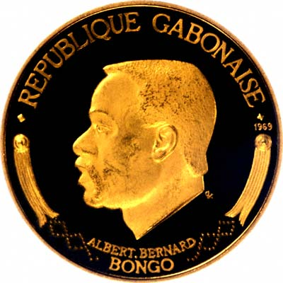 Obverse of Gabonese 150 Dalasis of 1996