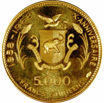 Reverse of 1969 Republic of Guinea 2,000 Francs