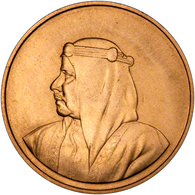 Obverse of 1971 Bahrain Ten Dinar Gold Coin