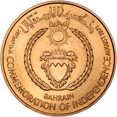 Reverse of 1971 Bahrain Ten Dinar Gold Coin