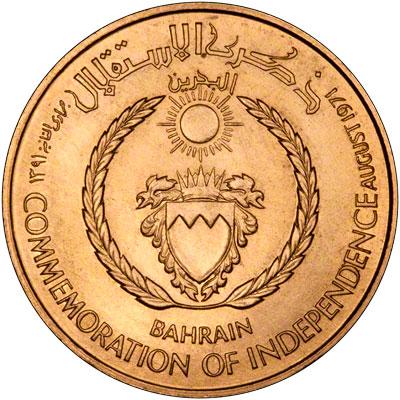 Bahraini Gold Coins Bahrain