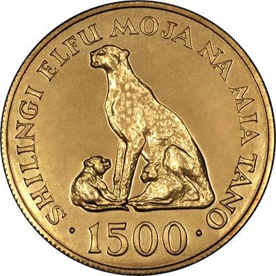 1974 Tanzania 1 500 Shilingi