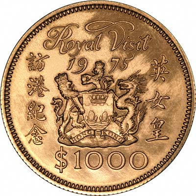 1975 Half Sovereigns Do Not Exist