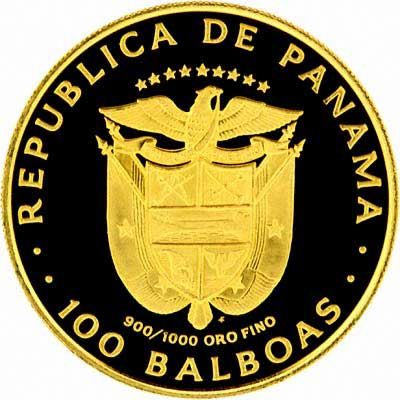 Reverse of Panama 100 Balboas of 1975