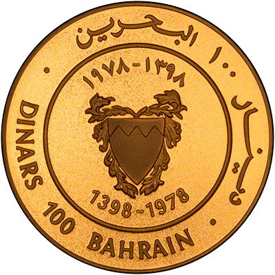 Reverse of 1978 Bahrain Hundred Dinar Gold Coin