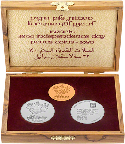 1980 Israel 32nd Independence Day 3 Coin Set in Presentation Box