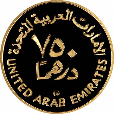 Obverse of 1980 United Arab Emirates Gold 750 Dirhams