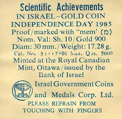 1985 Israel Scientific Achievements 10 Sheqalim Gold Proof Certificate Obverse