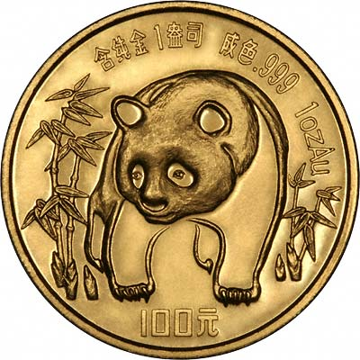 Reverse of 1986 One Ounce Gold Panda