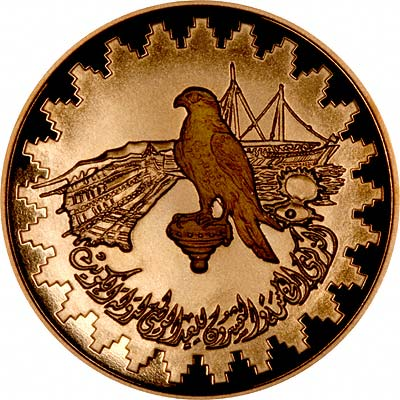 Falcon on Obverse of 1986 Kuwaiti 50 Dinars Gold Proof