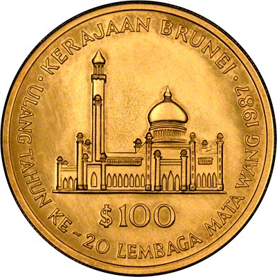 Reverse of 1987 Brunei 100 Dollars Coin