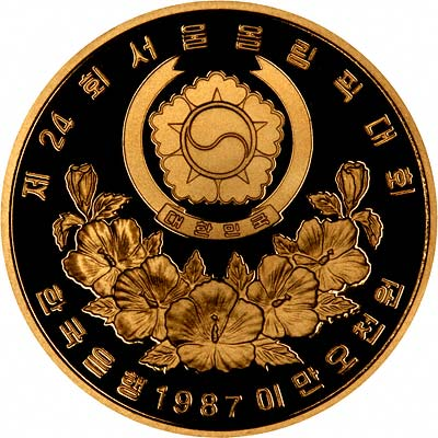 Obverse of 1987 South Korean 25,000 Won