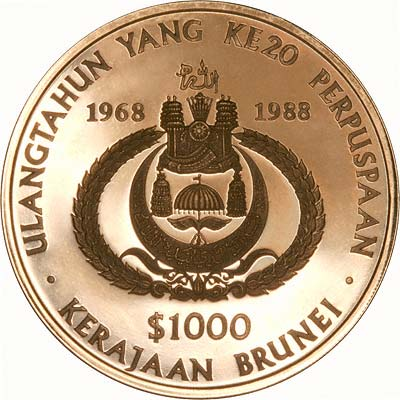 Reverse of 1998 Brunei Gold 1,000 Dollars