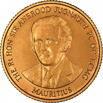 The Right Honourable Sir Anerood Jugnauth PC QC KCMG on Obverse of 1988 Mauritian Gold Proof 250 Rupees