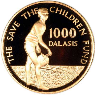 1989 Gambia 1,000 Dalassis Save the Children