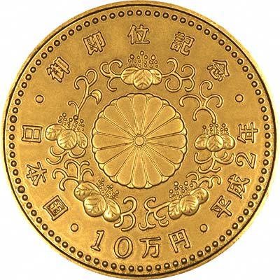 Obverse of 1990 Japanese 10,000 Yen Gold Coin