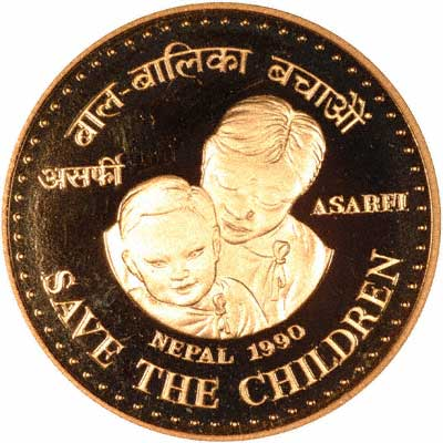 Reverse of 1990 Nepalese Save The Children gold Asarfi