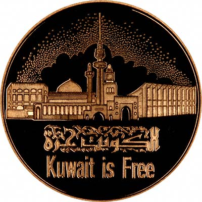 'Kuwait is Free' on Reverse of 1991 Kuwaiti 50 Gold Proof Dinars