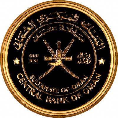 Omani Gold Coins Oman