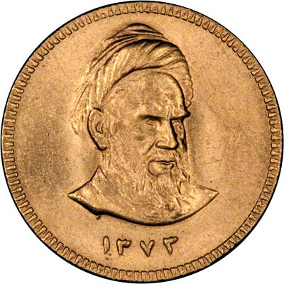 Obverse of Iranian Gold One Azadi of 1993 - 1994