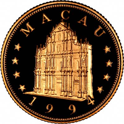 dog on Obverse of 1994 Macau 250 Patacas