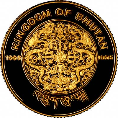 Obverse of 1995 Bhutan Gold Proof 1 Sertum