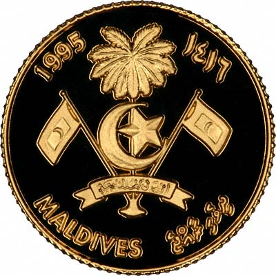 Obverse of 1897 Maldives 50 Rufiyaa