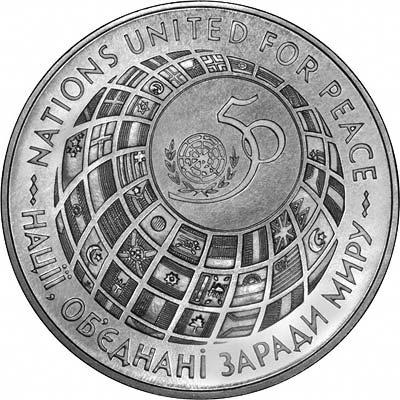 Ukrainian Gold Coins Ukraine