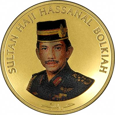 Obverse of 1996 Brunei Gold 50 Dollars