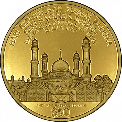Reverse of 1996 Brunei Gold 50 Dollars