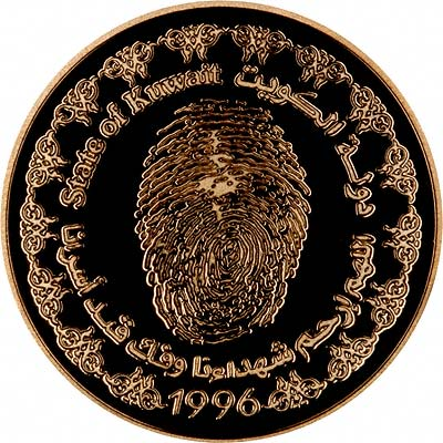 Fingerprint on Reverse of 1996 Kuwaiti 50 Gold Proof Dinars