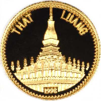 That Lang Temple on Reverse of 1988 Laotian 2,000 Kip