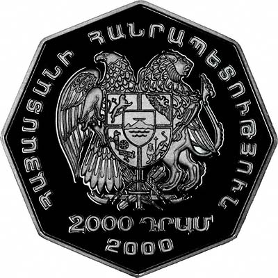 We Want to Buy Gold Coins from Armenia