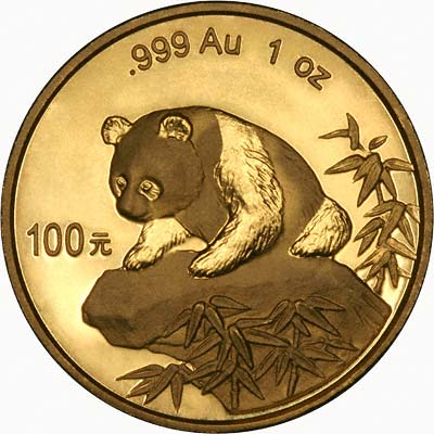 Reverse of 1999 One Ounce Gold Panda