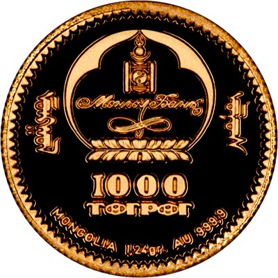 Obverse of 1999 1,000 Tugrik