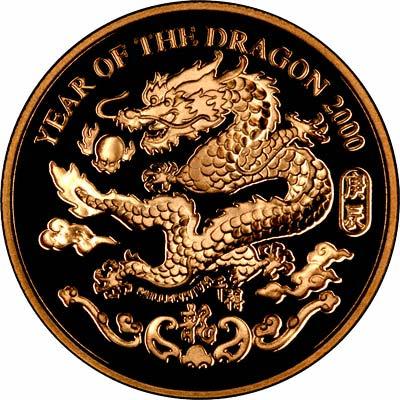 2000 Hong Kong Gold 1 000 Coins Year Of The Dragon