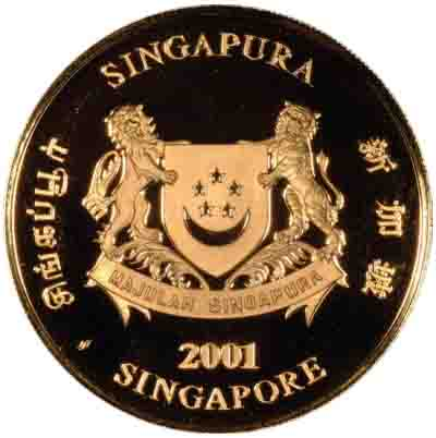 Reverse of One Ounce 2001 Singapore Gold $50