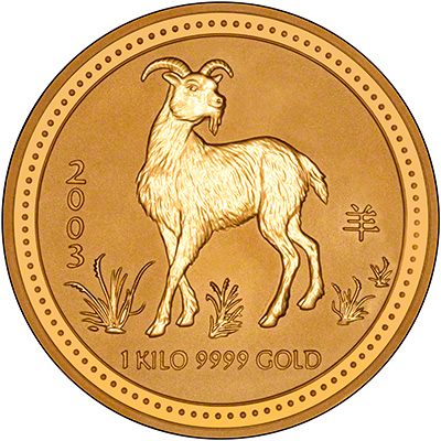Reverse of 2003 Year of the Goat Australian One Kilo Gold Coin