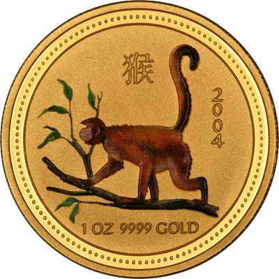 Reverse of One Ounce Australian Gold Lunar Calendar Coloured Monkey