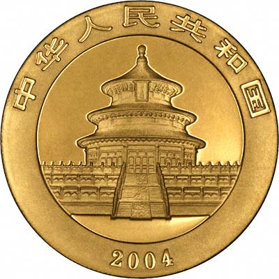 Obverse of 2004 One Ounce Gold Panda